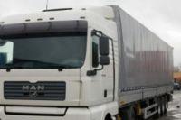 Украинская сторона фиксировала на российской границе случаи отказа в транзите через РФ товаров из стран-членов ЕС