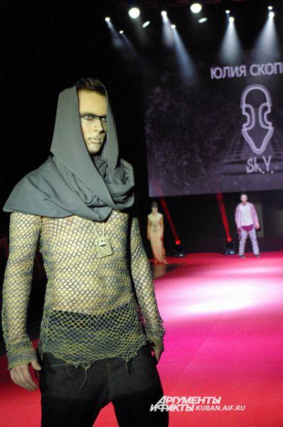 Агрессивная коллекция мужской одежды от краснодарского дизайнера Юлии Скопец.