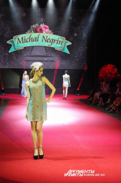 Изящный коктейльный наряд от израильского модельера Михаль Негрин.