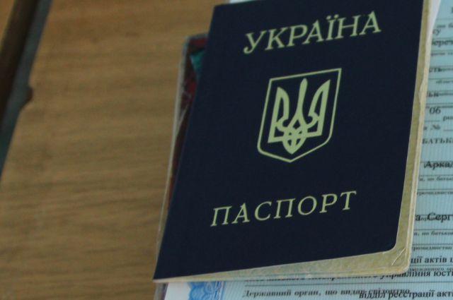 Григоришин пробует получить украинское гражданство