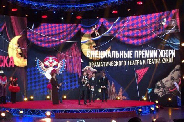 Спектакль «Алиsа» победил в номинации «За яркий образ спектакля-феерии».