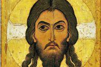 Спас Нерукотворный (Новгородская икона XII в.)