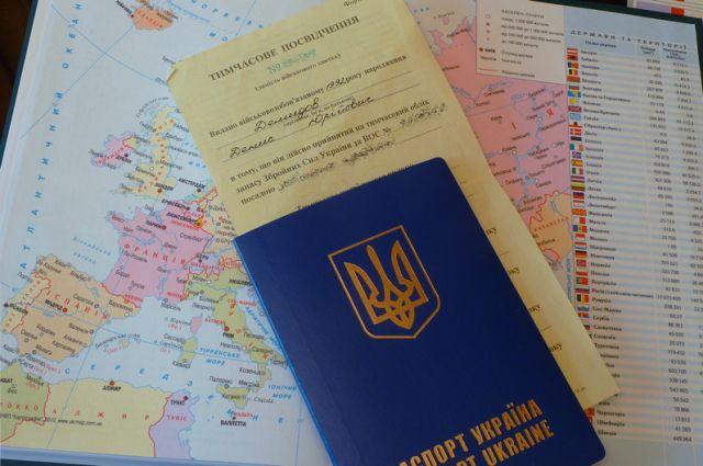 Из Украины на ПМЖ уехало более 11 тыс человек, а вернулось около 1,5 тыс