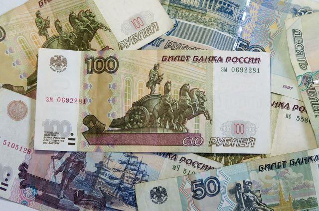 'Дыра' в капитале барнаульского Зернобанка составила 400 млн рублей