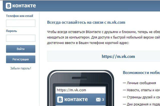 страницы в вк с паролями Николаевна 2016-12-19
