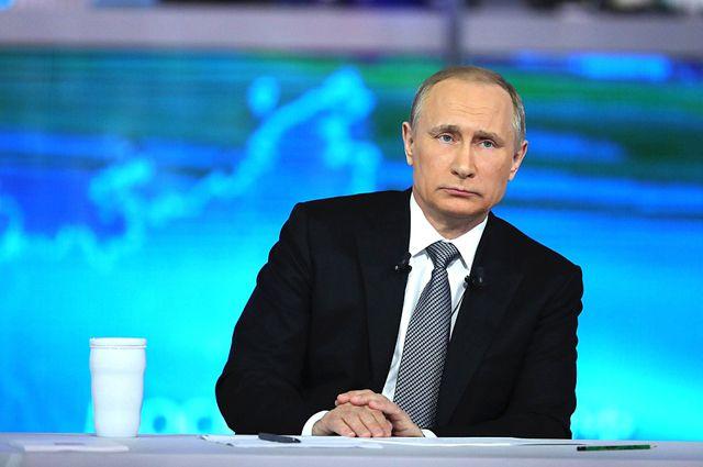 Прямая линия с Президентом РФ Владимиром Путиным.