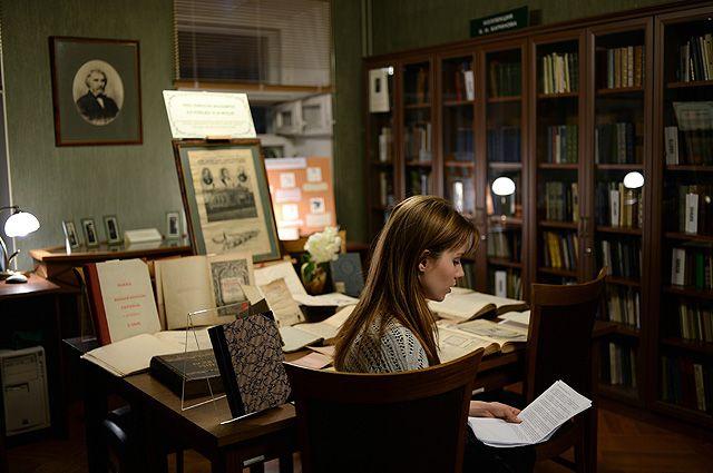 Всероссийская акция «Библионочь» в библиотеке-читальне им. И.С. Тургенева.