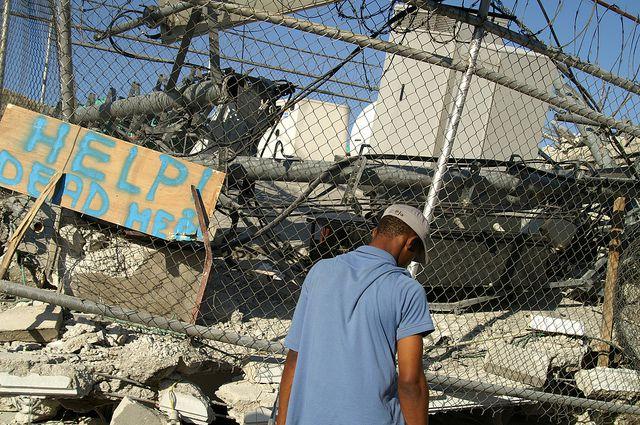 Число погибших землетрясения вЭквадоре выросло до 646 человек