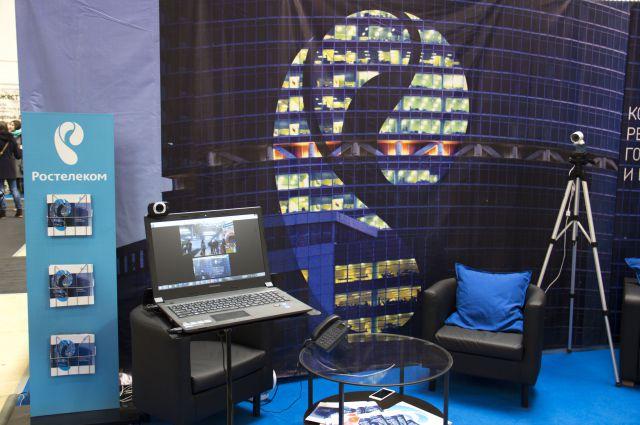 «Ростелеком» предложил новые решения для бизнеса, основанные на облачных технологиях.