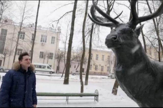Александр Молочко и знаменитый смоленский олень.