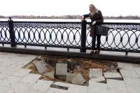 Прогуливаться по набережной, визитной карточке Ярославля, стало небезопасно.