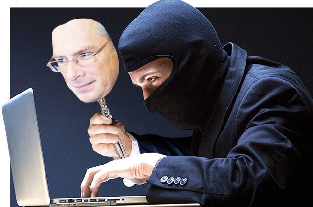 За масками респектабельных мужчин скрываются мошенники.