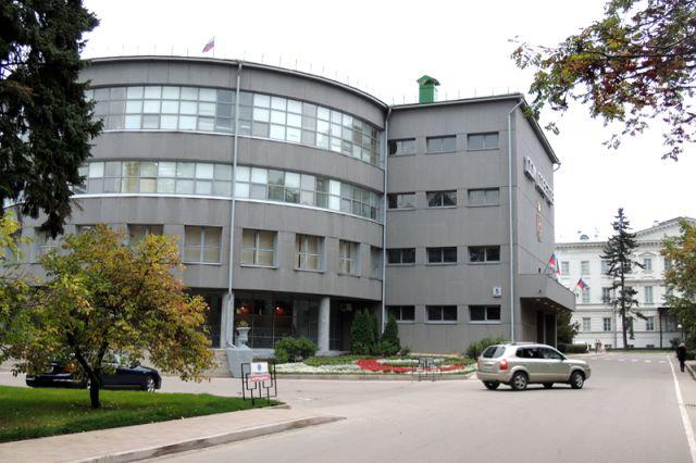 Администрация Нижнего Новгорода.