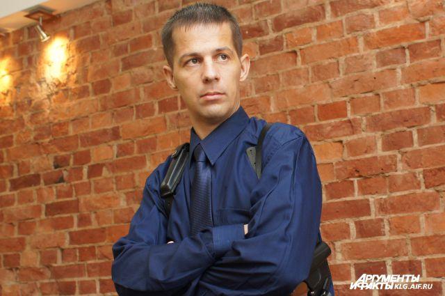 Детектив Алексей Бормисов: «Наша работа сложна и интересна».