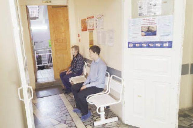 И пациентам комфортно, и врачам удобнее работать.