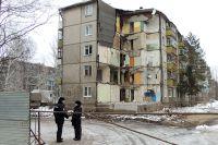 Трагедия со взрывом дома произошла более двух месяцев тому назад.
