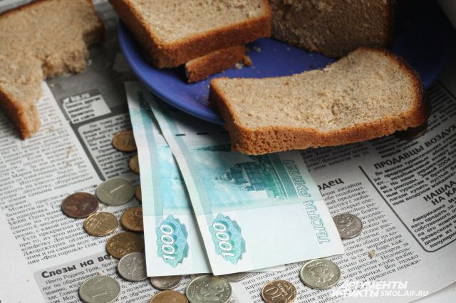 15:40 0 2  В Смоленской области увеличили прожиточный минимумНа душу населения показатель составить 10 298 рублей