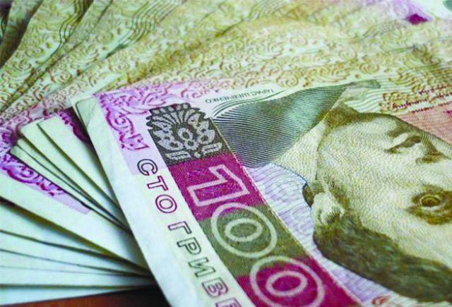 Пенсионные и социальные выплаты «чиновникам» ДНР были приостановлены