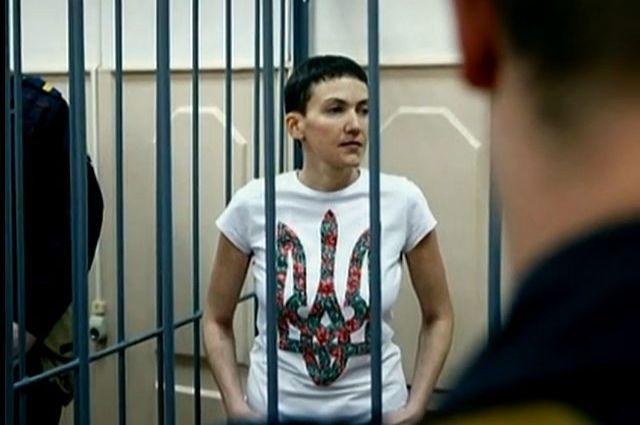 Минюст РФ получил запрос овыдаче Савченко Украине