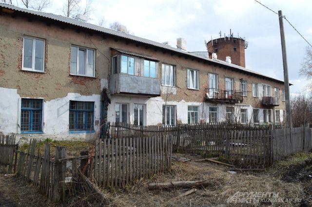 Более 2 тыс. домов области нужен капитальный ремонт.