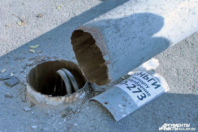 Инцидент произошёл в Старом Кировске.