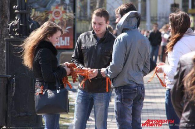 С сегодняшнего дня в городе раздают георгиевские ленточки