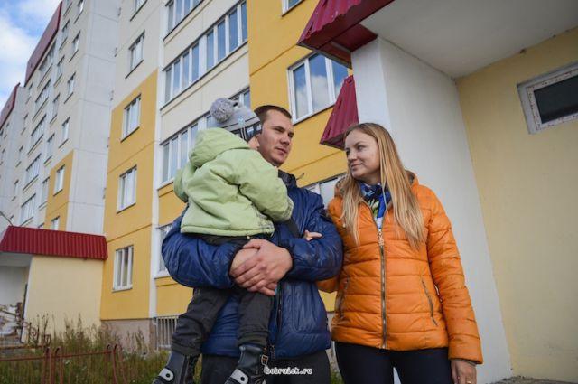 Молодые семьи мечтают о собственном жилье