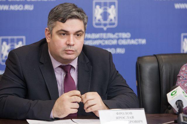 Звоните и задавайте вопросы заместителю министра здравоохранения Новосибирской области.