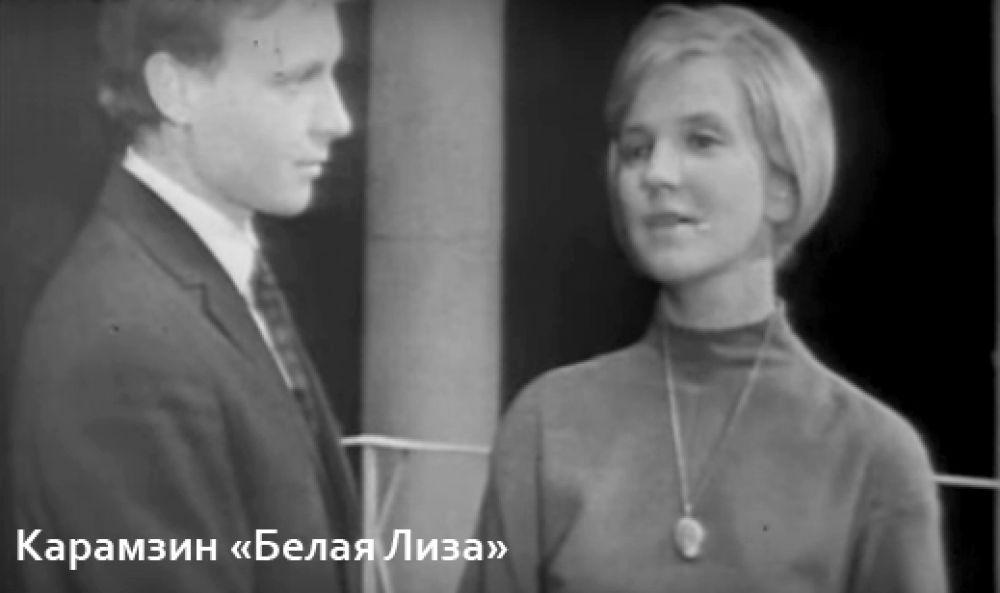 """""""Бедная Лиза"""", кадр из телеспектакля с участием Андрея Мягкова."""