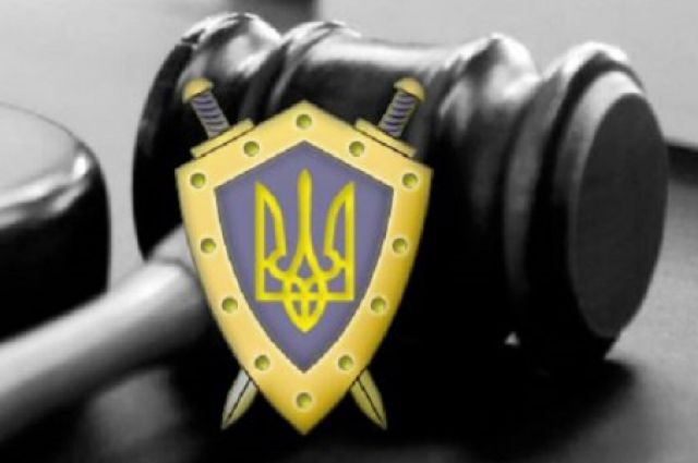 ГПУ считает «закон Савченко» опасным и желает его поменять