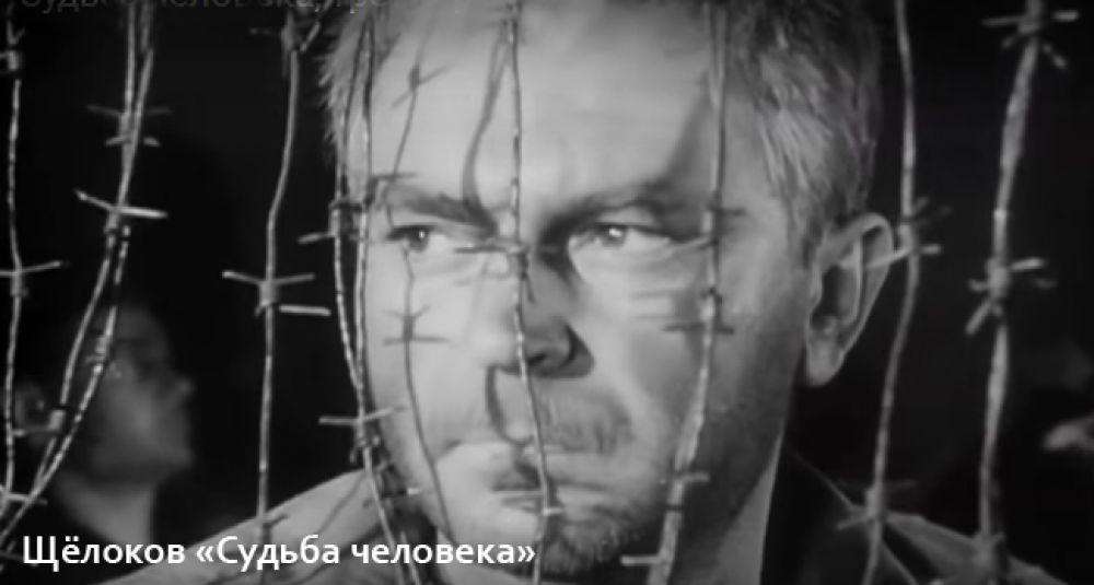 """Судьба человека"", кадр из фильма по повести М. Шолохова"