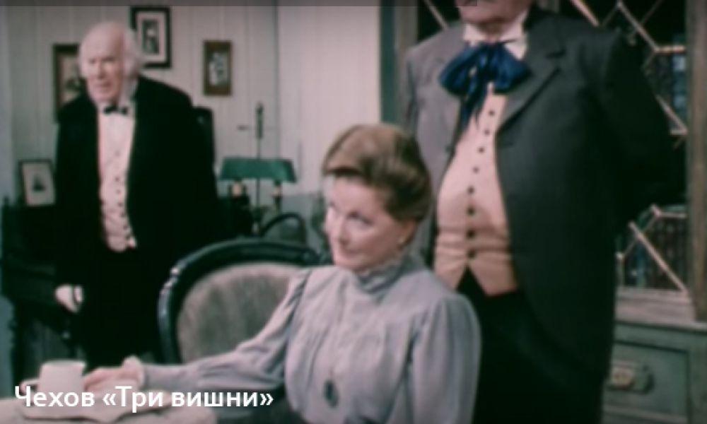 """""""Вишневый сад"""", кадр из телеспектакля."""