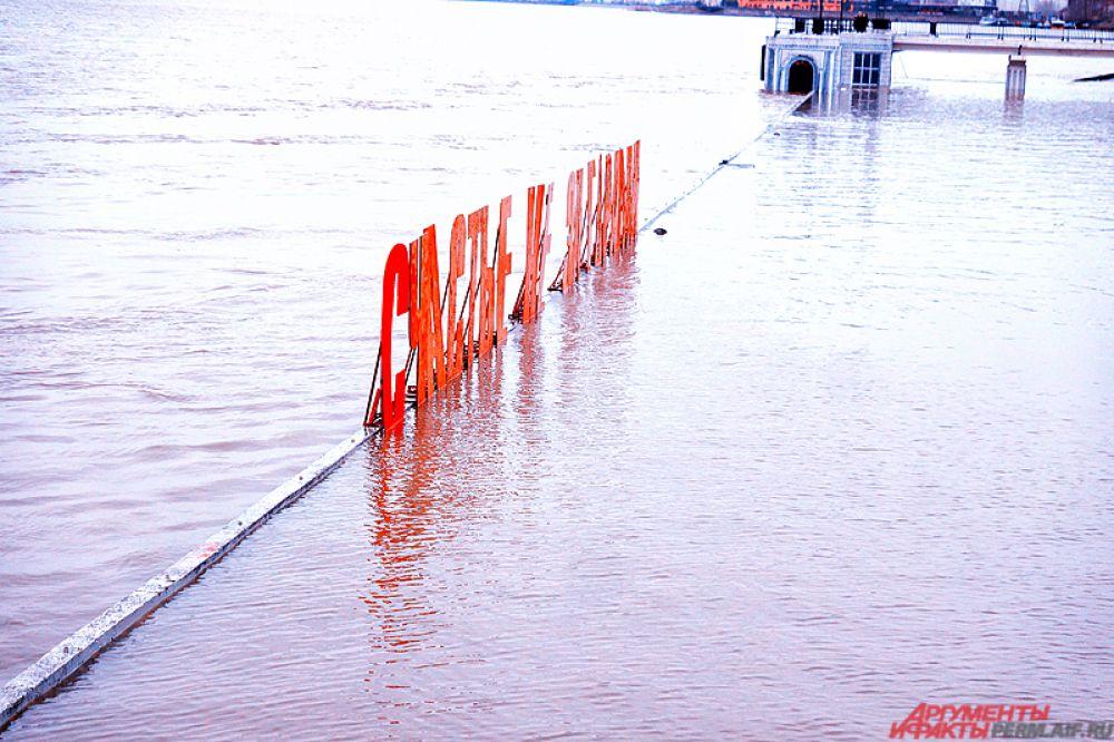 Причиной резкого подтопления арт-объекта стал досрочный сброс воды, принятый Камской ГЭС из-за сильного паводка в Прикамье.