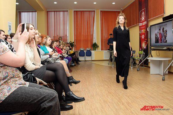 Пермские модельеры представили публике новые модели платьев.