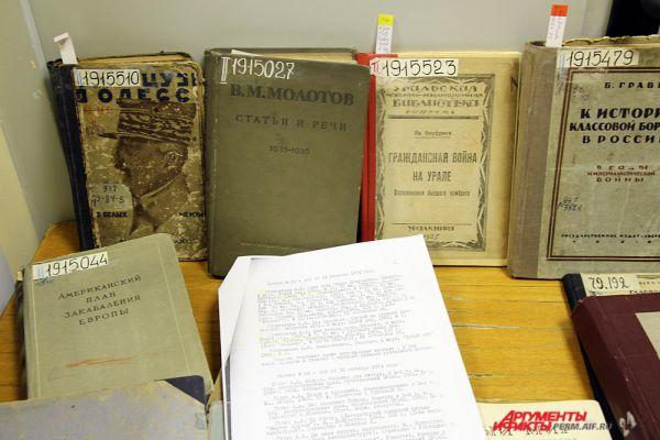 Посетителям показали запрещённые книги из спецфонда.