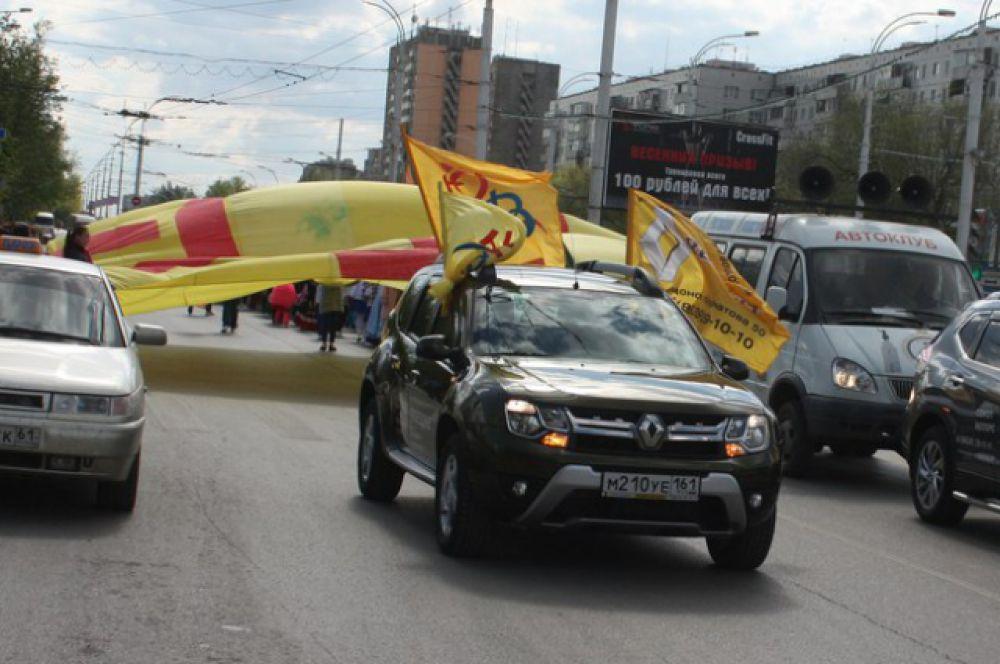 Традиционно он проводится в Волгодонске - городе-организаторе этого танцевального турнира.