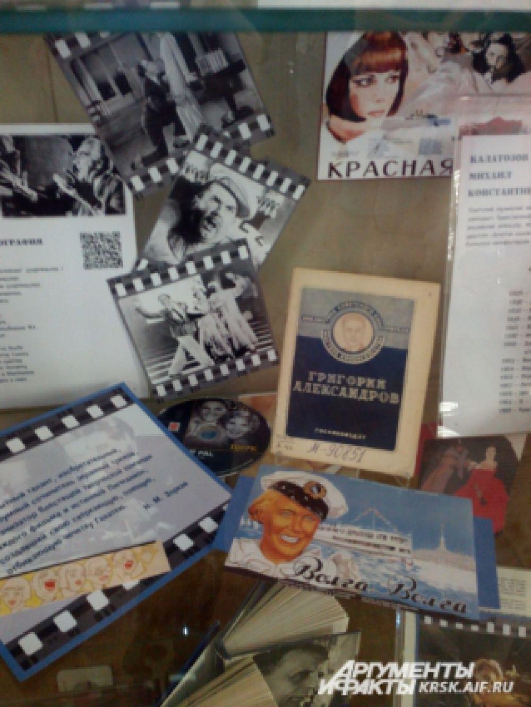 По случаю Года российского кино здание превратили в подобие киностудии