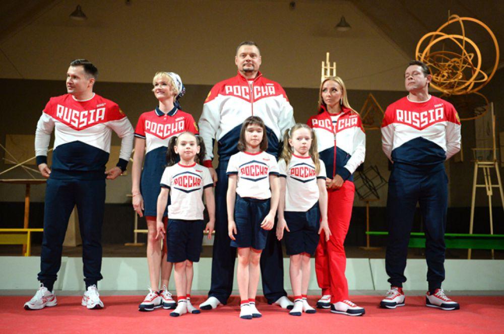 Презентация Олимпийской и Паралимпийской формы сборной России для Олимпиады 2016 года в Рио-де-Жанейро (Бразилия).
