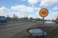 На дороге установили лимит скорости.