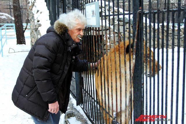 Директор зоопарка Ростислав Шило любил зоопарк.
