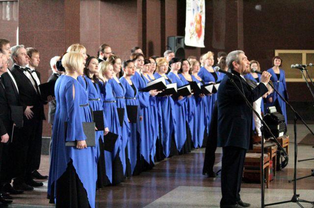 Концерт дадут на вокзале.