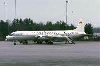 От взлета до падения Ил-18 прошло всего 7 минут.