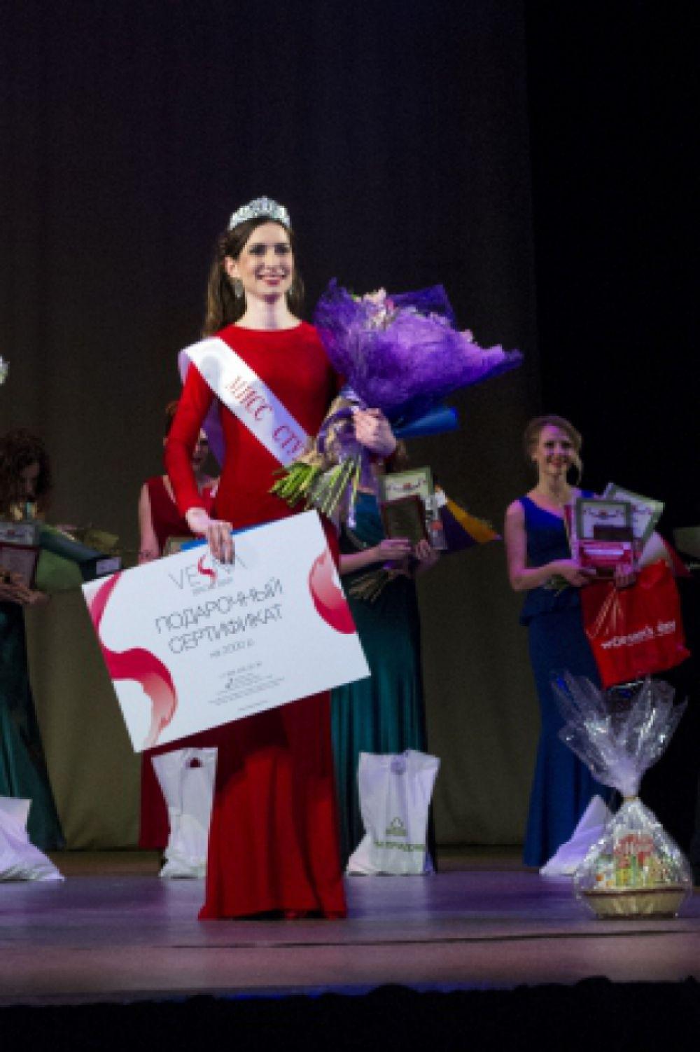 Награждение победительницы. Кристина Шубина представит Волгоград на всероссийском этапе «Мисс Студенчества».