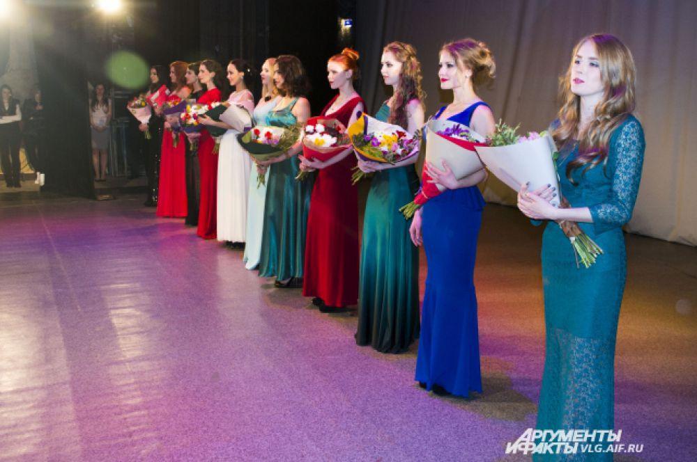 Участницы конкурса «Мисс Студенчество Волгограда-2016».