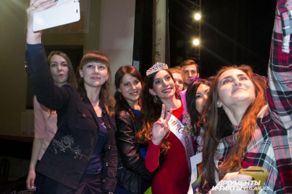 Сефли гостей с победительницей «Мисс Студенчества Волгограда-2016».