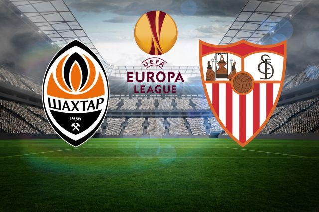 Футбол лига европы прогнозы экспертов
