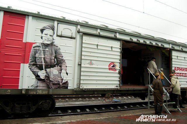 Цель акции - демонстрация подвига советского народа.