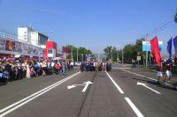 Открытие проспекта Курако в Новокузнецке.