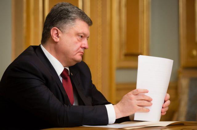 Порошенко назначил новых губернаторов в 3-х областях Украинского государства