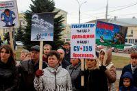 Доведённые до отчаяния ярославцы вышли на улицы.